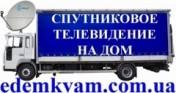 edemkvam.com.ua