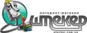 stecker.com.ua