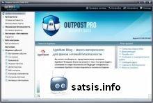 Agnitum Outpost Security Suite Pro 2008