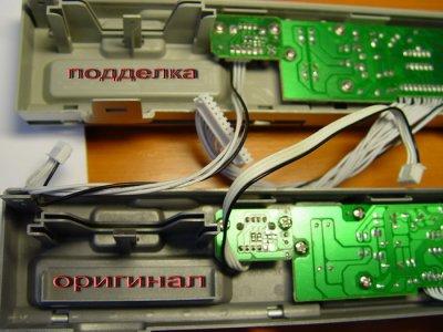"""Ресиверы серии Openbox Х-7ХХ: """"Оригиналы и подделки, некоторые отличия"""""""