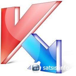 Kaspersky 2009 Trial Reset 2.2