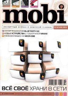 Журналы-Mobi