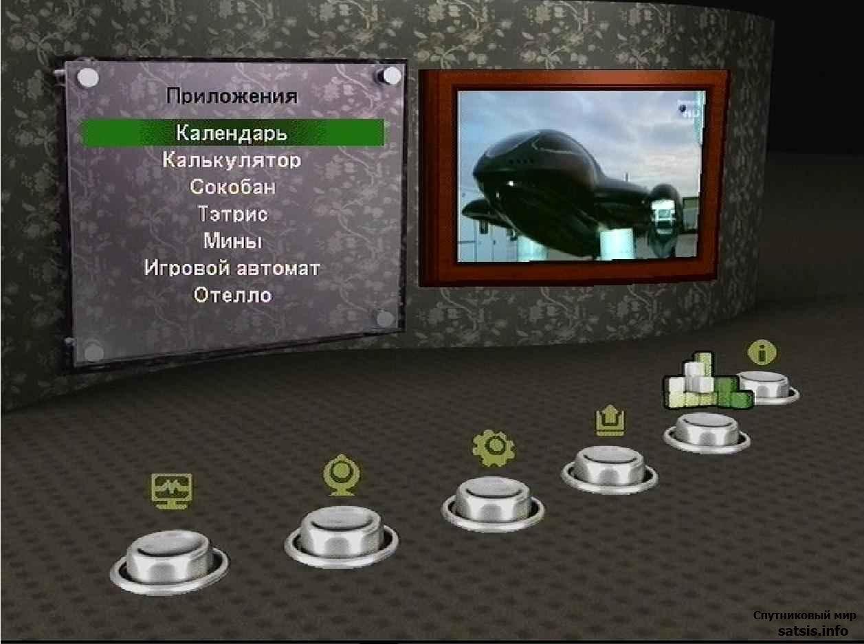 Обзор спутникового HD ресивера SkyGate HD PVR часть 2