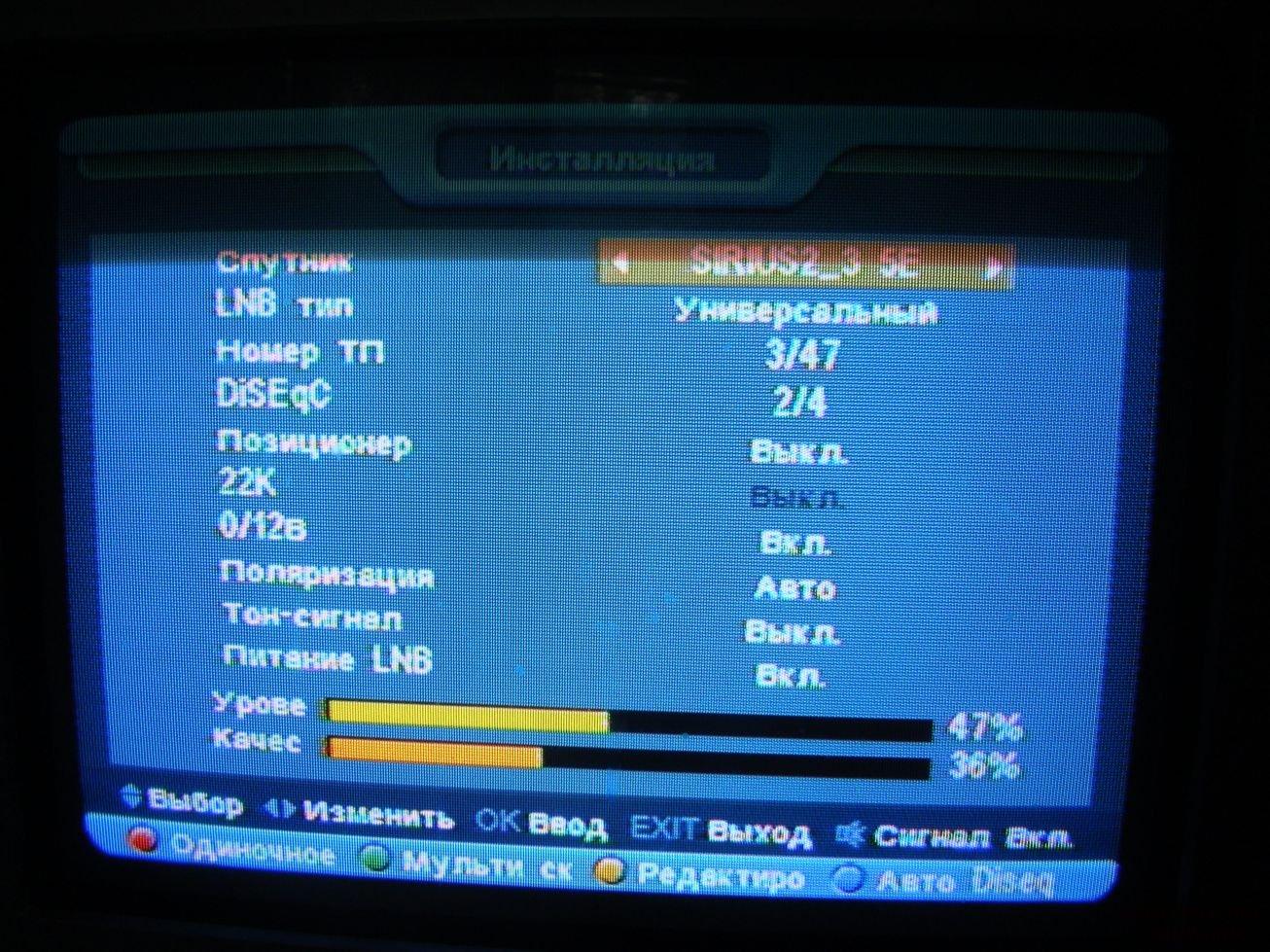programma-dlya-prosmotra-cherez-sputnikovoe-tyunera-pornofilmi-smotret-kino-seks-v-den-rozhdeniya