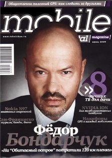 Журнал-Mobile Digital Magazine
