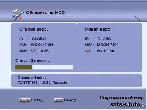Обновление софта в Opticum 9500 HD через USB порт