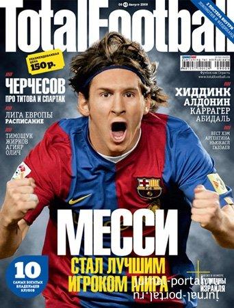 Журнал-Total Football