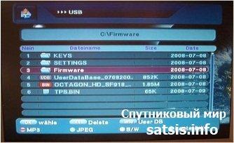 FAQ  Octagon 918 HD РVR