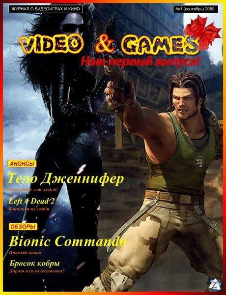 Журнал-Video & Games