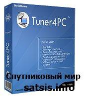 Tuner4PC 1.8