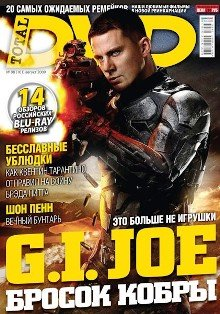 ЖУРНАЛ-Total DVD