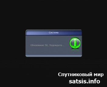 Загрузка ПО на Openbox S7