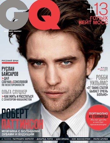 "Журнал ""GQ"""
