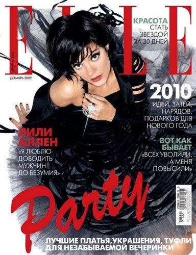 """Журнал """"ELLE"""""""
