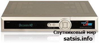 CosmoSAT HD-9090
