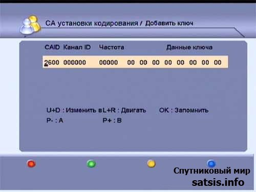 Biss- ����� - UKRSAT
