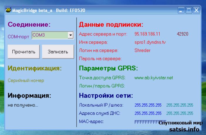 """"""",""""satsis.net"""
