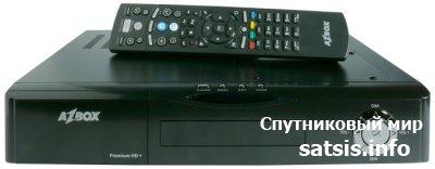AZBOX PREMIUM PLUS HDTV ресивер %2B медиаплеер описание