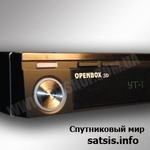 OPENBOX S 9000 PVR 3D (обсуждение и т.д.)