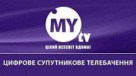 MYtv® – твой спутник жизни