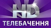 Eurosport HD и Eurosport 2  в составе украинской спутниковой платформы  MYtv®