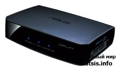 HD-медиаплеер ASUS O!Play Air (HDP-R3/1A)