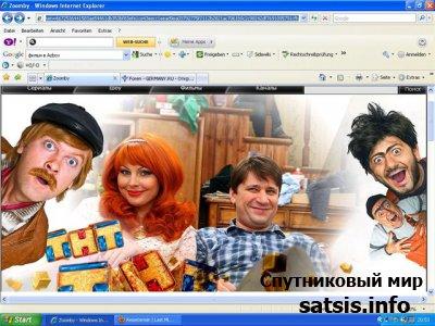Открывается новый видеопортал Zoomby.ru