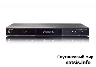 HDTV медиаплеер Dune HD Base 2.0
