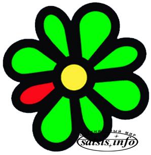 Бесплатная раздача семизначных icq номеров для форумчан www.satsis.info от 21.06.2010