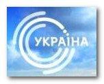 У канала «Украина» новое лого и эфирное оформление