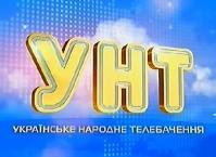 «Украинское народное телевидение» вышло на спутник