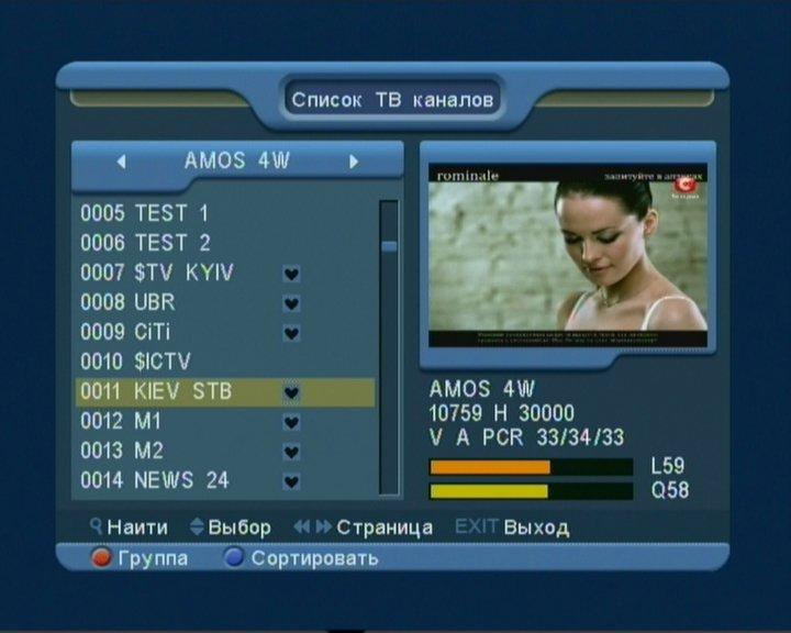 Частоты на спутнике порно каналы
