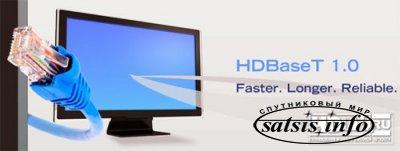 Новый стандарт идет на смену интерфейсу HDMI