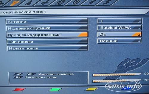 Ресивер gs 7300 просмотр кодированных каналов.