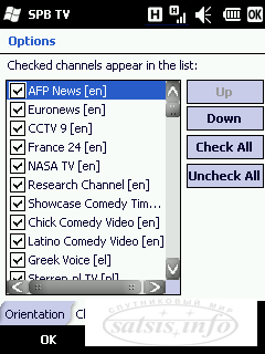SPB TV - телевизор в кармане