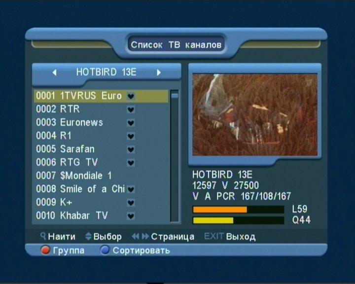 Русские каналы на 80 E Express AM2  Русскоязычные каналы
