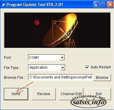 Прошивка Tuxbox Nibiru HD PVR + мануал (в картинках)