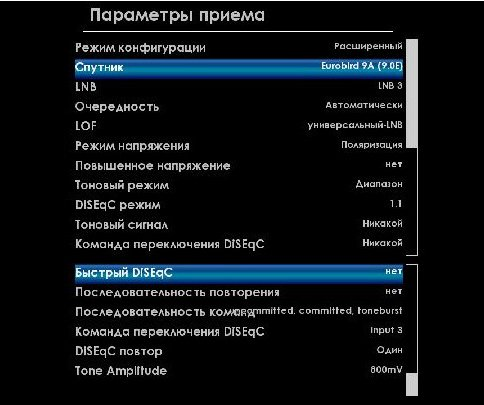 Dreambox DM 800HD настройка DISEqC на 10 портов