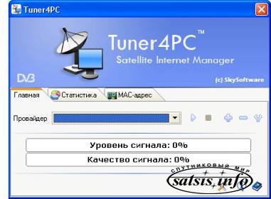 Tuner4PC Professional 2.1 Rus
