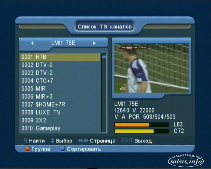 Tv 1000 русское кино - телеканал представляет замечательную подборк