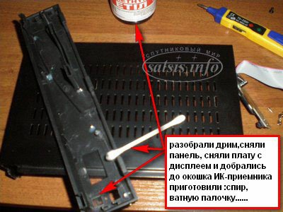 Доработка Dreambox 800HD