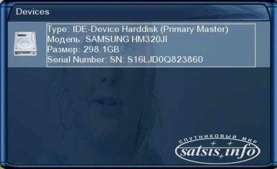 Установка жесткого диска (HDD) в Dreambox 800 ( в картинках )