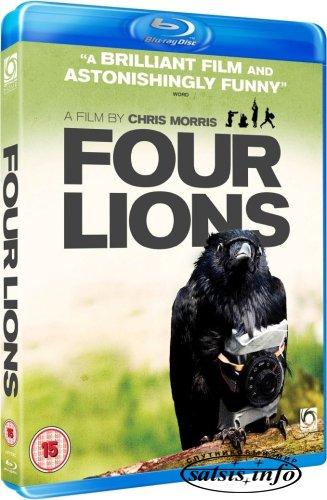 Четыре льва / Four Lions (2010) BDRip 720p