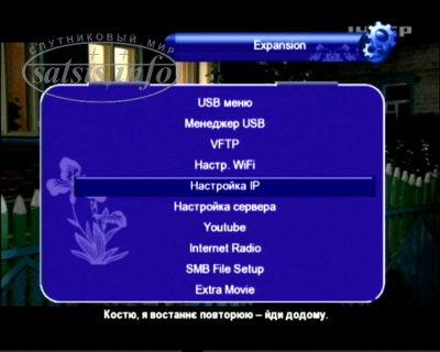 Обзор спутникового HDTV ресивера TIGER*T600