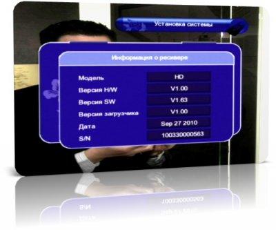 Софт для ресиверов TIGER HD от 27-09-2010