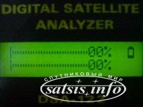 Обзор прибора DSA-122 Дельта для настройки спутниковых антенн