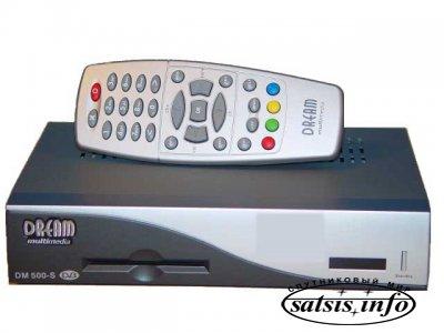 ЦИФРОВОЙ СПУТНИКОВЫЙ РЕСИВЕР DREAMBOX DM-500S ( ОПИСАНИЕ )