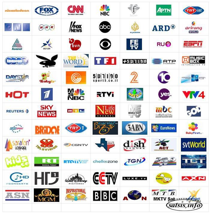 список порно каналов hotbird sirius amos