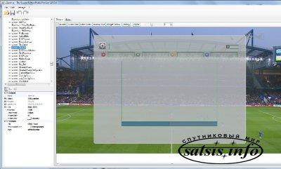 E2Skinner - программа для создания/правки скинов E2 GI VU+ Duo/Solo