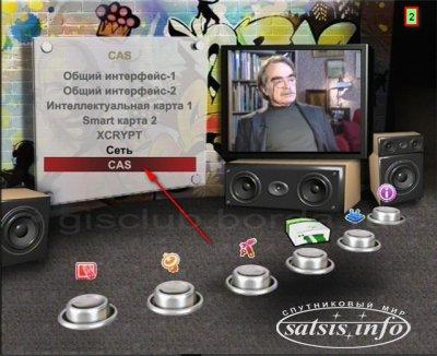 Настройка шаринга на Galaxy Innovations: GI ST9196